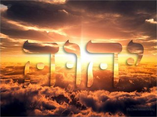 yhwh_2_by_hd29-d380ws1.jpg